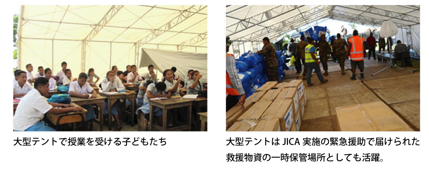 JICS6