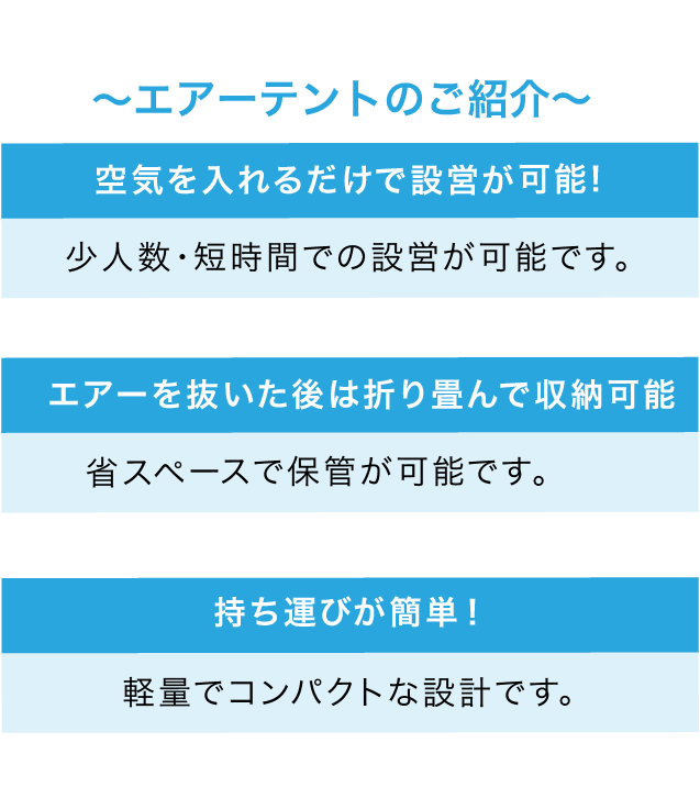 shokai_sp